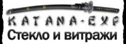 katana-exp.ru - Наши партнеры
